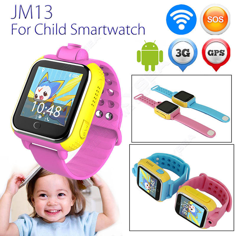 What to look for when buying a GPS Tracker for your Kids / Child - OMGGPS08W Kids GPS Tracker Watch
