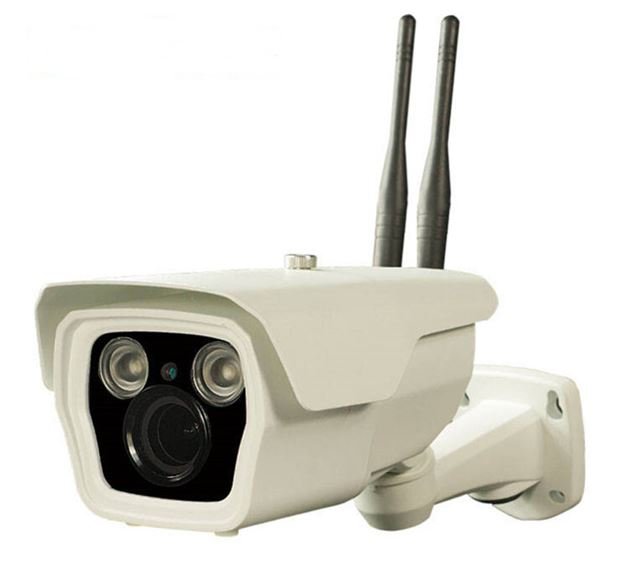 3G Sim Vard Security Camera with Waterproof Night Vision - Front View